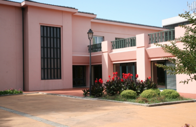 Arts Museum António Almeida Foundation